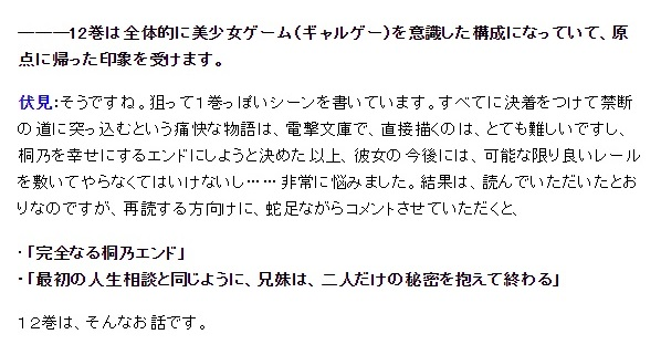 作者インタ_12