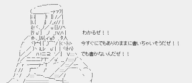 JYOJYO_AA02.jpg