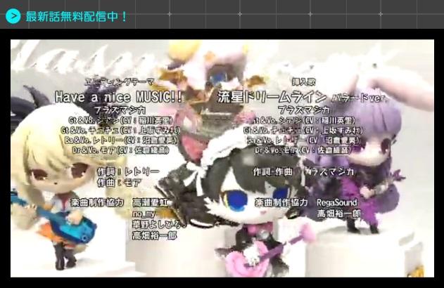 SB69_GASHITU.jpg