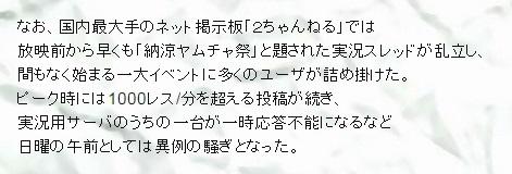 jyojyo_59.jpg