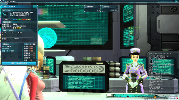 pso20150415_024406_000.png