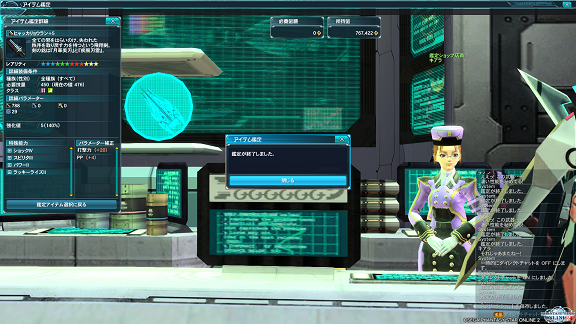 pso20150418_234511_000.png