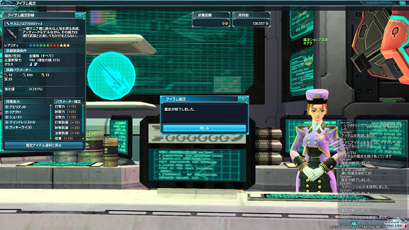 pso20150426_155711_001.png