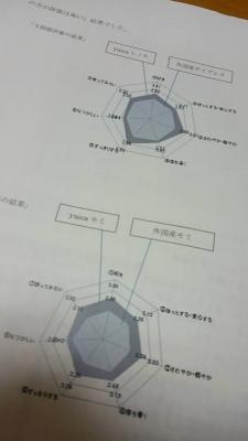 yuica①-1