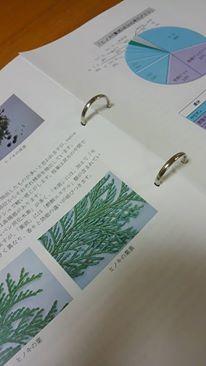 yuica②-3
