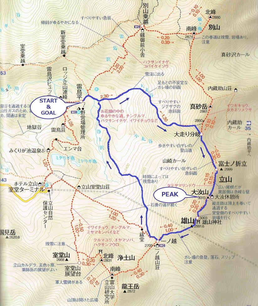 20150801_route.jpg
