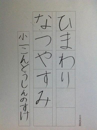 写真 (7)