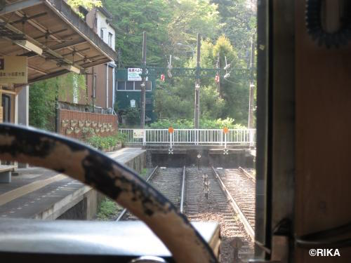 train2-26/04/15