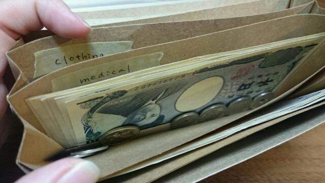 仕分け財布)小銭も