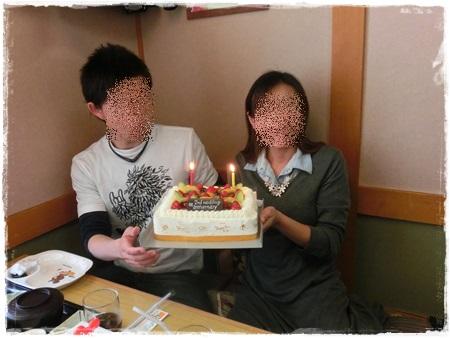 ひめ誕生日15