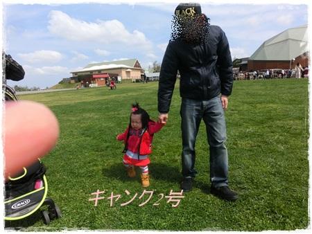 マザー牧場7