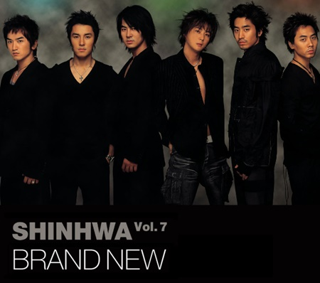 shinhwa_7.jpg