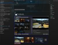 Steam_SS_1.jpg