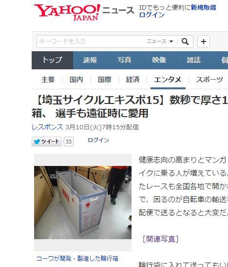 y_news_20150310s.jpg
