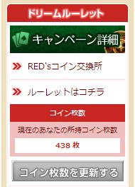 基本無料オンラインゲーム「RED STONE」 (2)