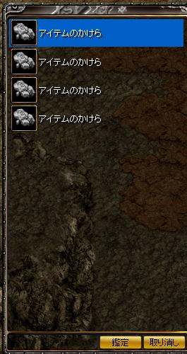 tobaku12.jpg