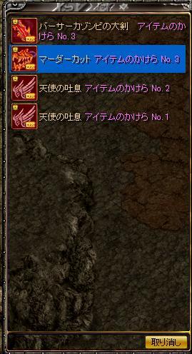 tobaku122.jpg