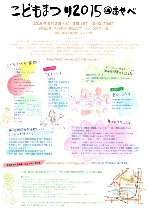 chirashi2.jpg
