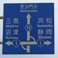 bl-p427gb.jpg