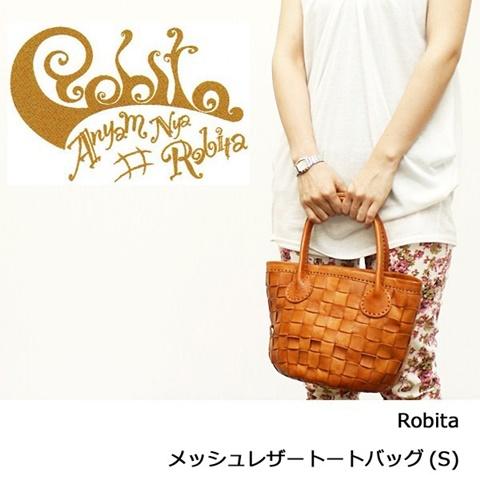 2015-06-04 メッシュレザートートバッグ(S)1