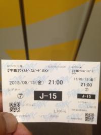 IMG_4125.jpg