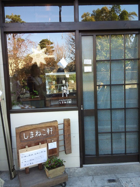 okinawakafe1