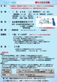 繧サ繝溘リ繝シ_convert_20150116171841