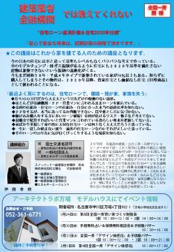 繧サ繝溘リ繝シ陬柔convert_20150116172259