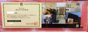 譚セ譚狙convert_20150414200031