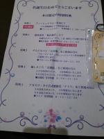 DSC_0389_0109.jpg