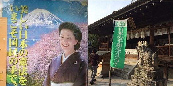 神社本庁 日本会議は 会見にまっしぐら