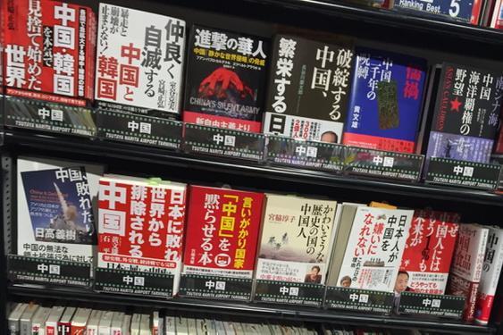 成田空港大型書店-1-