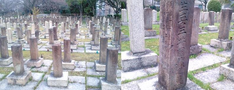 墓碑の総数は5299基以上