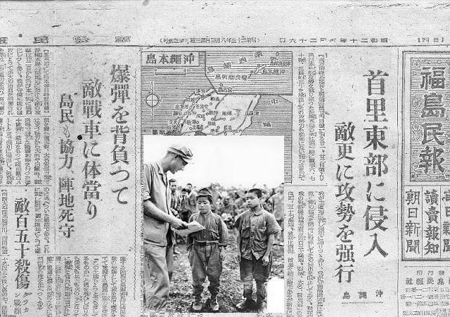 県民の四人に1人が死んだ沖縄戦
