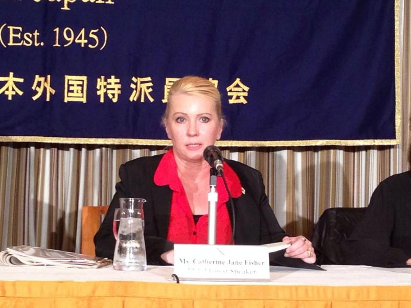 Catherine Jane Fisher