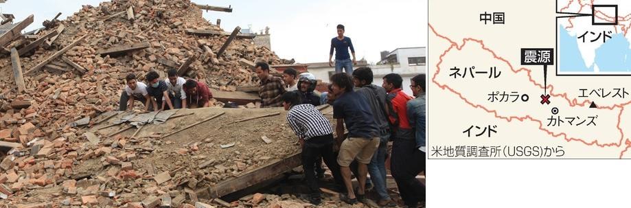 ネパール震源地-1-