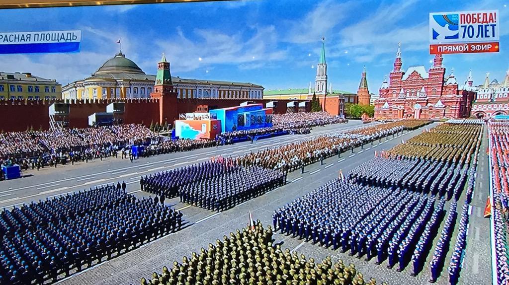 ロシアの対ドイツ戦勝記念式典