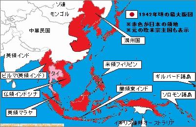 最大版図の地図