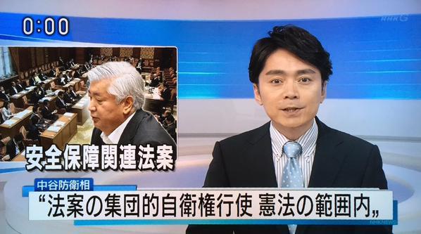 NHKニュースの表題