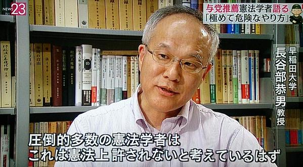 ニュース23 TBS
