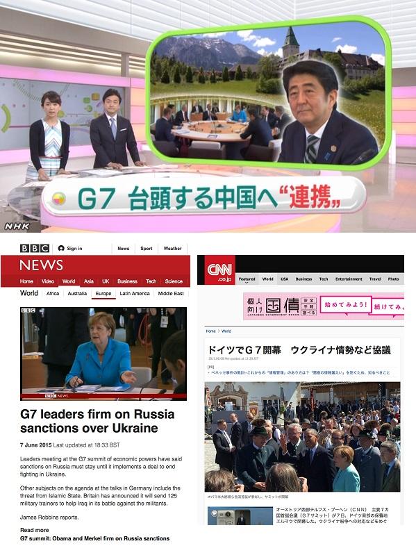 6月8日のNHK「おはよう日本」