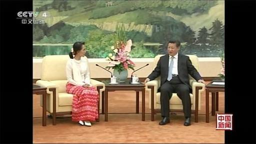 アウン・サン・スー・チー氏、習近平国家主席と会談
