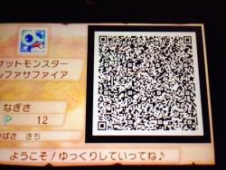 FullSizeRender_20150103181826a0b.jpg