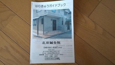 P_20150522_1548162.jpg