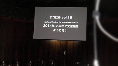2014_11_15_1.jpg