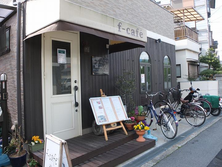 f-cafe、バインミー