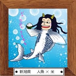 18新潟県 人魚×米