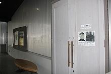 雨の塩江美術館2