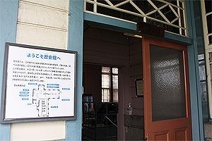 高松市水道資料館2