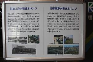 高松市水道資料館5